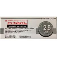 Thyradin-S Tablets 12.5microg 100Tablets (Levothyroxine)