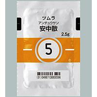 Tsumura Anchusan[5] : 189 sachets