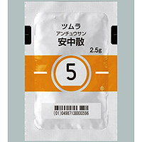 Tsumura Anchusan[5] : 42 sachets(for two weeks)