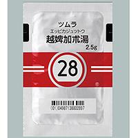 Tsumura Eppikajututo[28] : 42 sachets(for two weeks)