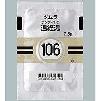 Tsumura Unkeito[106] : 189 sachets