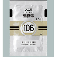 Tsumura Unkeito[106] : 42 sachets(for two weeks)