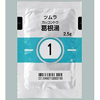 Tsumura Kakkonto [1] : 42 sachets