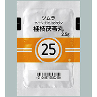Tsumura Keishibukuryougan [25] : 42 sachets(for two weeks)