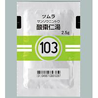 Tsumura Sansoninto[103] : 189 sachets