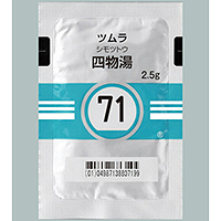 Tsumura Shimotsuto[71] : 42 sachets (for two weeks)