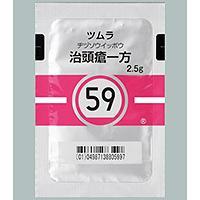 Tsumura Chizusouippou [59] :  42 sachets (for two weeks)