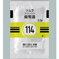 Tsumura Saireito[114] : 42 sachets(for two weeks)