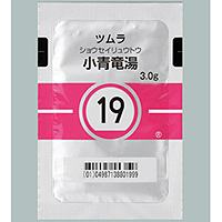 Tsumura Syouseiryuuto[19] : 42bags(for two weeks)