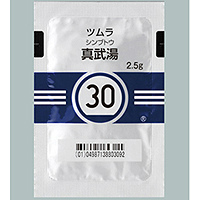 Tsumura Shimbuto[30] : 42 sachets(for two weeks)