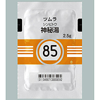 Tsumura Shimpito[85] : 42 sachets(for two weeks)