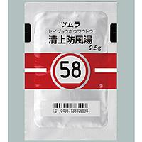 Tsumura Seijoubouhuuto [58] : 42 sachets(for two weeks)