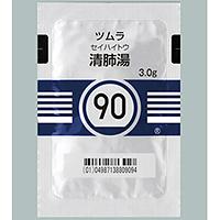 Tsumura Seihaito[90] : 42 sachets(for two weeks)