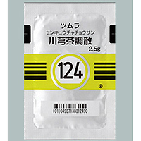 Tsumura Senkyuchachosan[124] : 42 sachets(for two weeks)