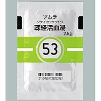 Tsumura Sokeikakketsuto[53] : 42 sachets