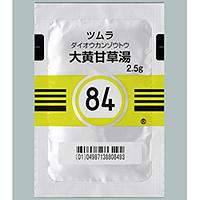 Tsumura Daiokanzoto[84] : 42 sachets(for two weeks)