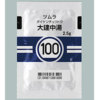 Tsumura Daikenchuto[100] : 189 sachets
