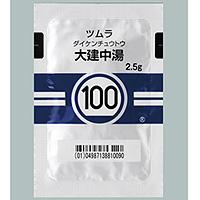 Tsumura Daikenchuto[100] : 84 sachets(for two weeks)