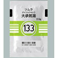 Tsumura Daijokito[133] : 42 sachets(for two weeks)