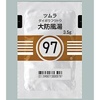 Tsumura Daibofuto[97] : 42 sachets(for two weeks)
