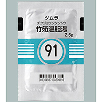 Tsumura Chikujountanto[91] : 189 sachets