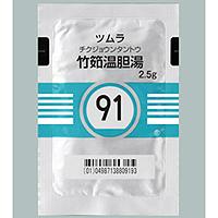 Tsumura Chikujountanto[91] : 42 sachets(for two weeks)