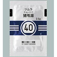 Tsumura Choreito[40] : 189 sachets