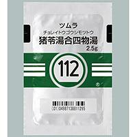 Tsumura Choreitogoshimotsuto[112] : 42 sachets (for two weeks)