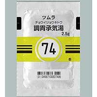 Tsumura Choijokito[74] : 42 sachets(for two weeks)