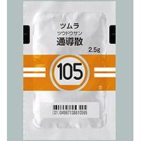 Tsumura Tsudosan[105] : 42 sachets(for two weeks)