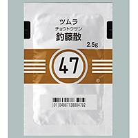 Tsumura Choutousan[47] : 42 sachets(for two weeks)