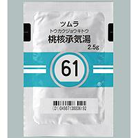 Tsumura Toukakujoukito[61] :  42 sachets (for two weeks)