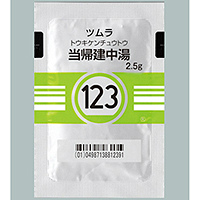 Tsumura Tokikenchuto[123] : 42 sachets(for two weeks)