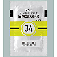 Tsumura Byakokaninjinto [34] : 42 sachets(for two weeks)