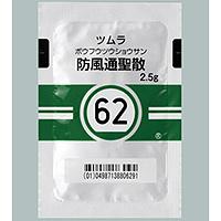 Tsumura Bouhuutsuusyousan [62] : 189 sachets