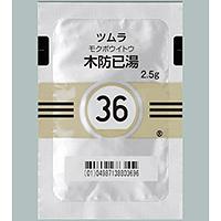 Tsumura Mokubouito [36] : 189 sachets