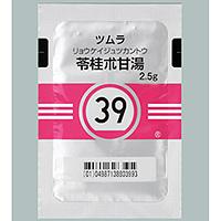 Tsumura Ryoukeijutsukanto[39] : 42 sachets(for two weeks)