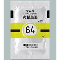Tsumura Syakanzouto [64] : 42 sachets (for two weeks)