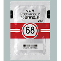 Tsumura Syakuyakukanzouto 42 sachets