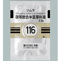 Tsumura Bukuryoingohangekobokuto[116] : 42 sachets(for two weeks)