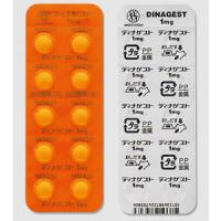 Dinagest Tablet 1mg : 100 tablets