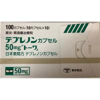 Teprenone Capsules 50mg TOWA : 100 capsules