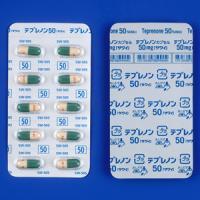Teprenone Capsules 50mg SAWAI : 100 capsules