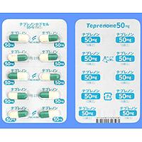 Teprenone Capsules 50mg NICHI-IKO : 100 capsules