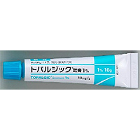 Topalgic Ointment 1% : 10g x 10tubes