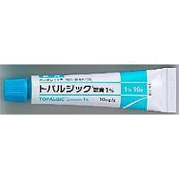 Topalgic Ointment 1% : 10g x 5tubes