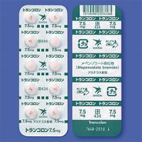 Trancolon Tablets 7.5mg : 50's