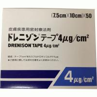 Drenison Tape 4mcg/cm2 : 50 sheets