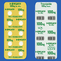 Troxipide Tablets 100mg「OHARA」 100Tablets