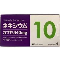 Nexium Capsules 10 : 100 capsules